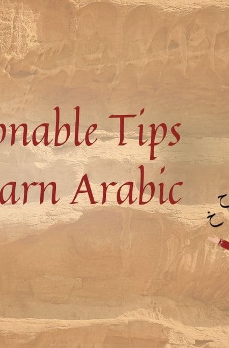 Actionable Tips to Learn Arabic
