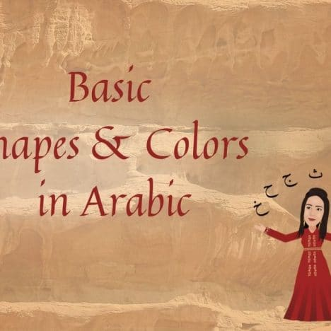 30 Beautiful Arabic Girl Names with Meaning