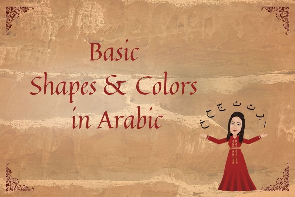 Basic Shapes & Colors in Arabic
