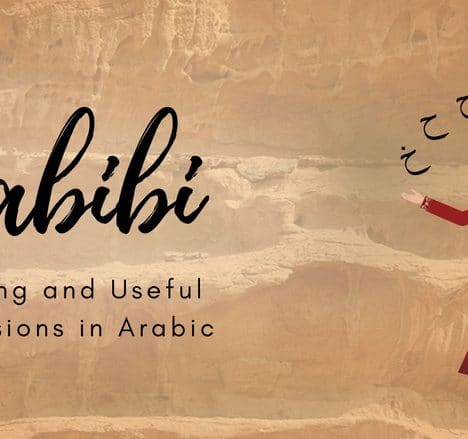 Basic Shapes and Colors in Arabic